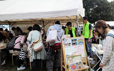 カモカモ祭 タイルアート
